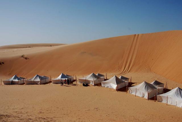 Trek - Brousse, désert & rencontres (4j) - Image 1